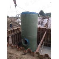 玻璃钢GRP污水提升一体化泵站多少钱