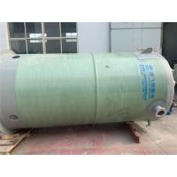 玻璃钢一体化污水提升泵房