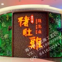 椰殼實木馬賽克背景墻餐廳店面形象墻裝飾板