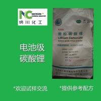 水泥自流平速凝剂碳酸锂,早强灌浆料速凝剂,碳酸锂