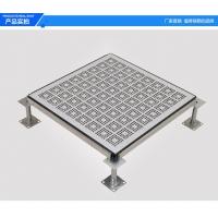深圳沈飞全钢通风架空地板实验室使用地板