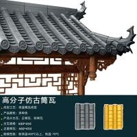 北京温泉酒店度假村高分子仿古筒瓦  屋顶新型琉璃瓦