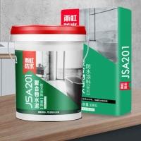 雨虹防水涂料JSA201聚合物水泥室内卫生间防水补漏胶材料