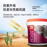 HCA122高弹丙烯酸屋面专用