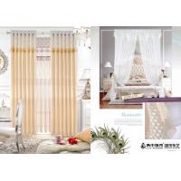 城市领秀窗帘品牌--简约风格婚庆产品--雀之灵