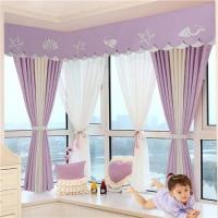 意法成品窗帘品牌热销小孩房窗帘 海底世界--粉紫
