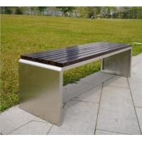 园林不锈钢防腐木坐凳,景观休闲座椅