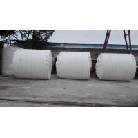 20吨塑料水箱价格
