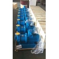 CQB不锈钢磁力驱动离心泵 防爆高温磁力泵(风冷/水冷)