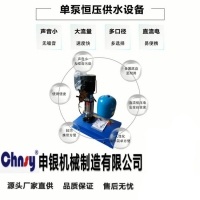 CDLF智能变频恒压泵 不锈钢变频泵 单泵恒压供水设备