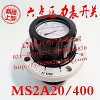上海MS2A20/400六点压力表开关液压40mpa挖掘机配