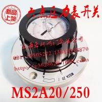 上海MS2A20/250六点压力表开关液压25mpa挖掘机配