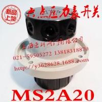 上海MS2A20/60六点压力表开关液压6mpa挖掘机配件