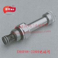 上海DHF08-228H二位二通电磁换向阀 螺纹 插装式电磁