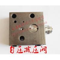 PC200-8自压减压阀挖掘机配件阀片大泵高压转低压总成辅件