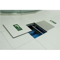 陶瓷防静电架空地板