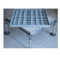 防静电铝合金活动地板