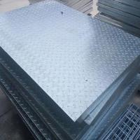 复合型钢格栅板