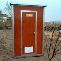 农村厕所卫生间 成品移动厕所淋浴房 静宁家用厕屋