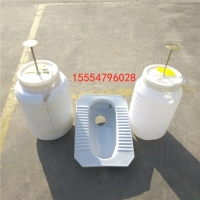 35L冲厕桶 压力桶 山西晋中农村厕所 脚踏式蓄水桶冲水器
