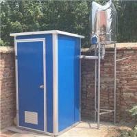 生产批发移动厕房 厕屋 成品小房子 家用卫生间 彩钢板房