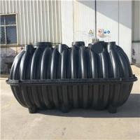 河南邓州农村化粪池 1.5立方塑料化粪池 三格PE一体式