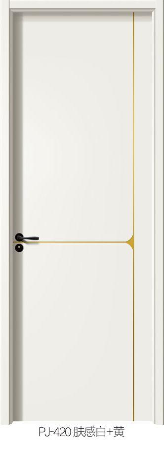 PJ-420 肤感白+黄