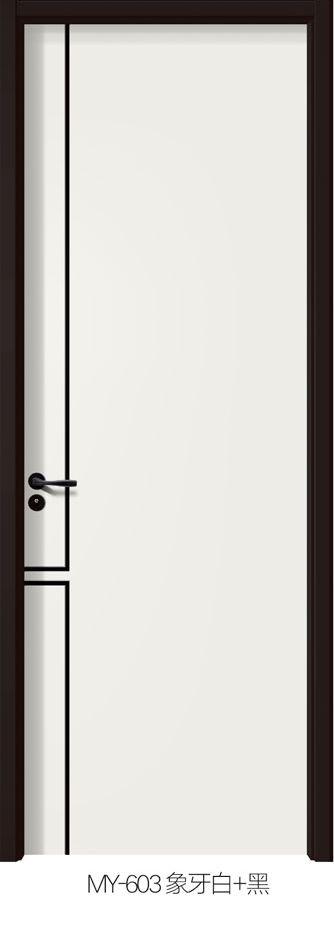 MY-603象牙白+黑