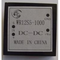 供应源世达YSDWR12S5-1000 5W医疗模块电源 医