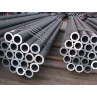 貴陽無縫鋼管鋼材批發市場-流體輸送管