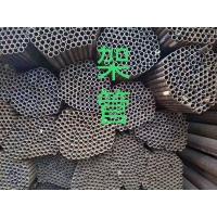贵州架子管批发 国标DN40 现货供应厂家直销