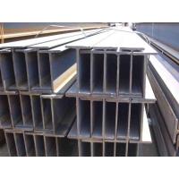贵州热轧H型钢批发|贵阳H型钢梁|Q235H型钢|用途