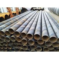 贵州螺旋钢管批发|螺旋焊管|厂家直销
