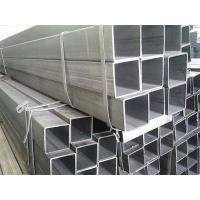 貴州鍍鋅方管|貴陽方通批發|廠家現貨供應