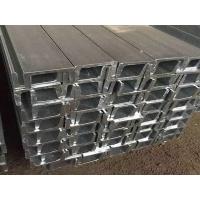 貴州鍍鋅槽鋼批發市場 槽鋼現貨供應