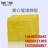 用什么做墙体保温 玻璃棉的批发价格是多少