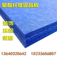 晋中市培训学校用什么材料隔音好呢可以用聚酯纤维吸音板吗