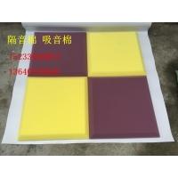 各種吸音材料吸音棉隔音板5厘米海綿