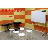聚酯纖維吸音板墻面裝飾ktv隔音板幼兒園琴房消錄音棚裝修材料