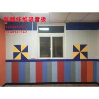 聚酯纤维吸音板幼儿园KTV装修隔音板琴房录音棚墙面装饰材料