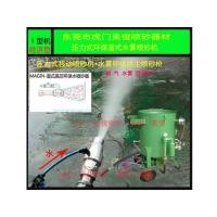 600型高压水喷砂机 无尘环保除锈设备