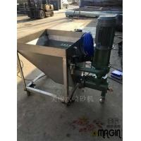 环保水喷砂机液体湿式喷砂设备