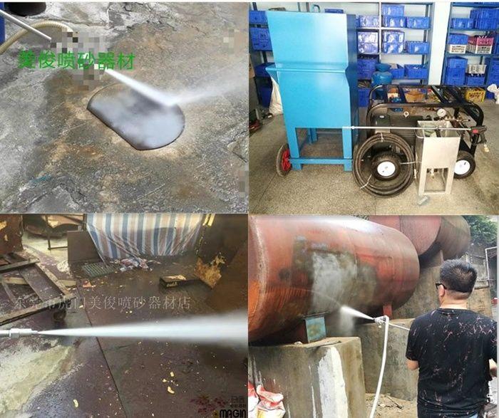 水喷砂除锈,高压水除锈,500公斤喷砂,除锈除漆设备,油罐翻新机