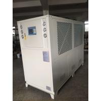 粉末冷水機 粉末涂料設備專用冷水機 粉末冰水機