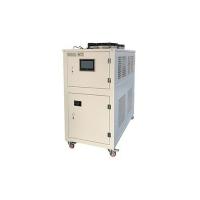 衢州1HP,2H工业用变频冷水机
