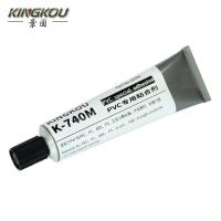 强力不脱胶粘PVC塑料胶水  透明环保