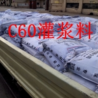 青島灌漿料復工后的首批供貨高峰期