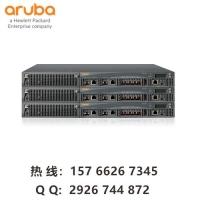 aruba7210无线控制器 JW743A