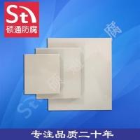 浙江绍兴市耐酸砖 耐酸瓷板3