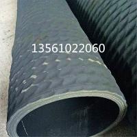 橡胶波纹管 吸排水抽沙泥浆打桩卸灰胶管